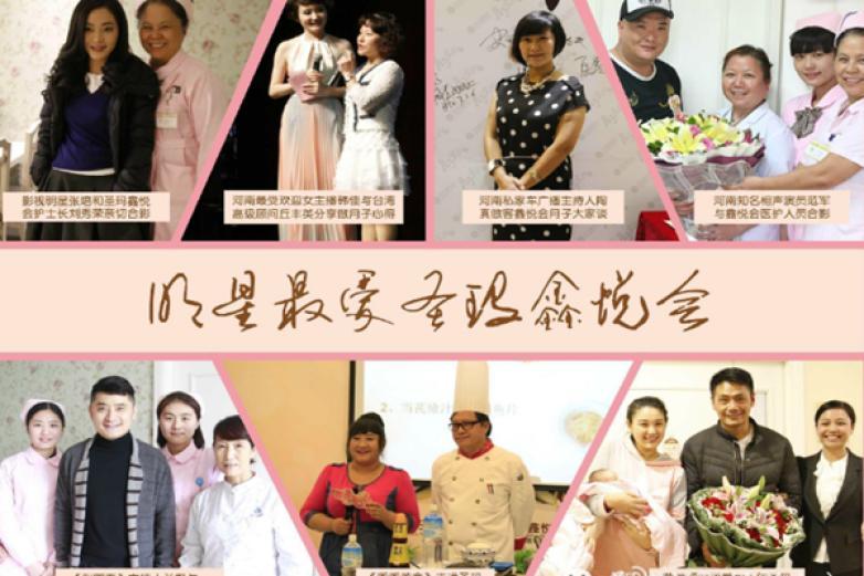 HPC國際孕婦學院加盟