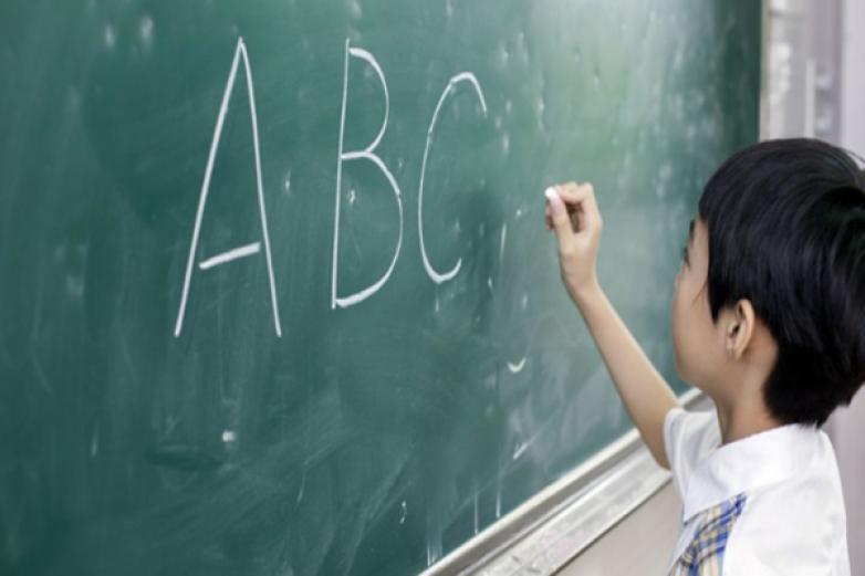 早教英语培训加盟