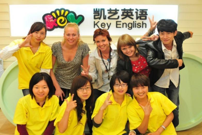 凱藝英語加盟