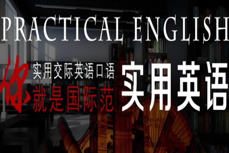 加华英语加盟