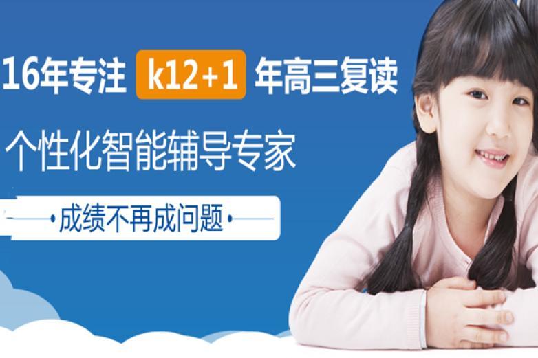 K13課外輔導加盟