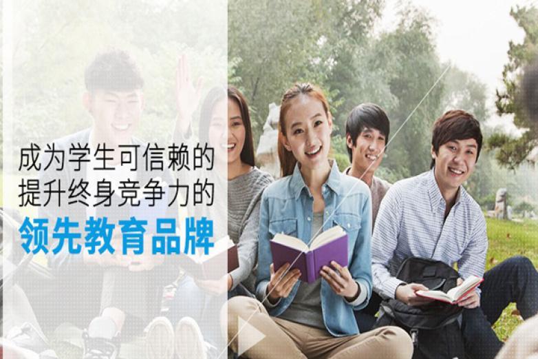 容大教育加盟
