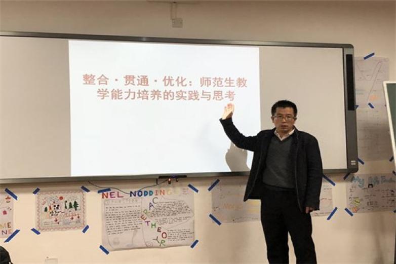 郑老师教育加盟