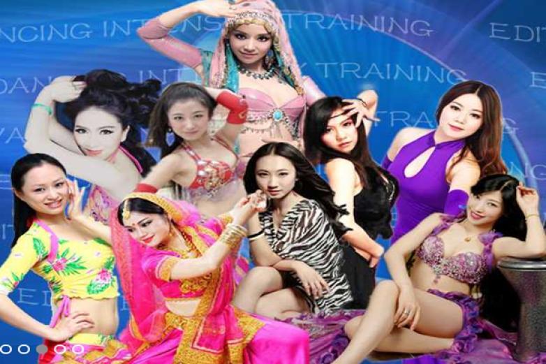 伊娃国际舞蹈培训加盟