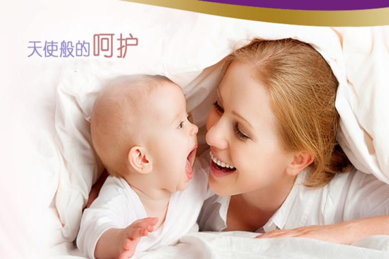 拥抱未来胎教加盟