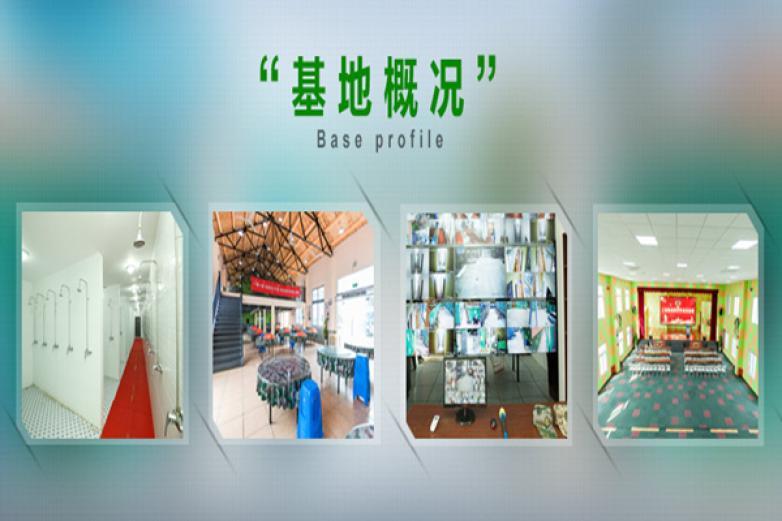 上海西点军训学校加盟