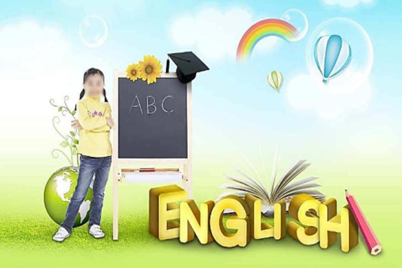 巨人新时代英语加盟