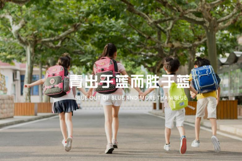 青于蓝教育加盟