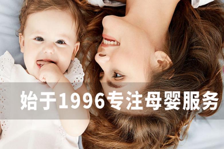 优佳爱婴加盟