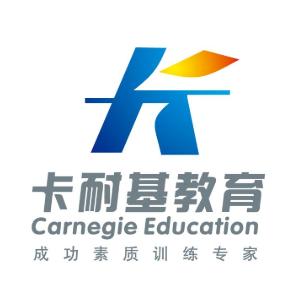 卡耐基教育