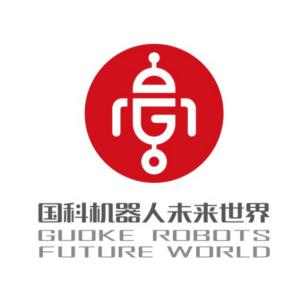 国科机器人