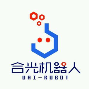 合光机器人