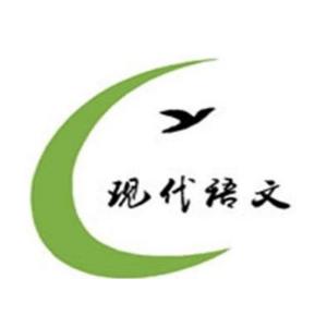 中国语文现代化学会