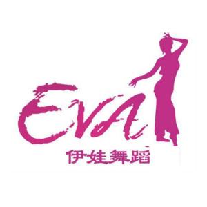 伊娃国际舞蹈培训