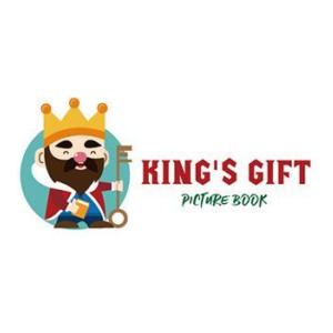 国王的礼物亲子阅读体验馆