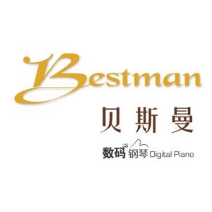 贝斯曼数码钢琴
