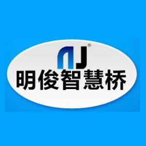 明俊智慧桥教育平台