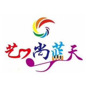 艺尚蓝天艺术培训