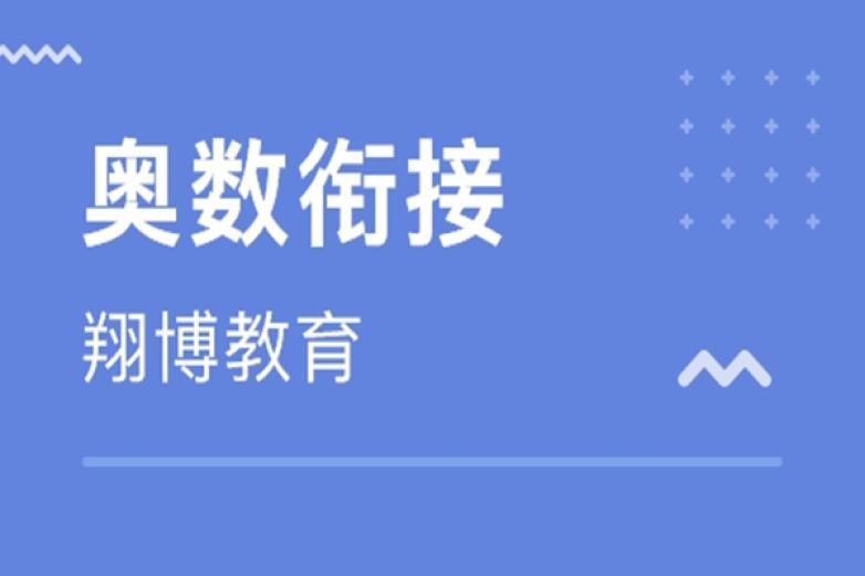 翔博教育加盟