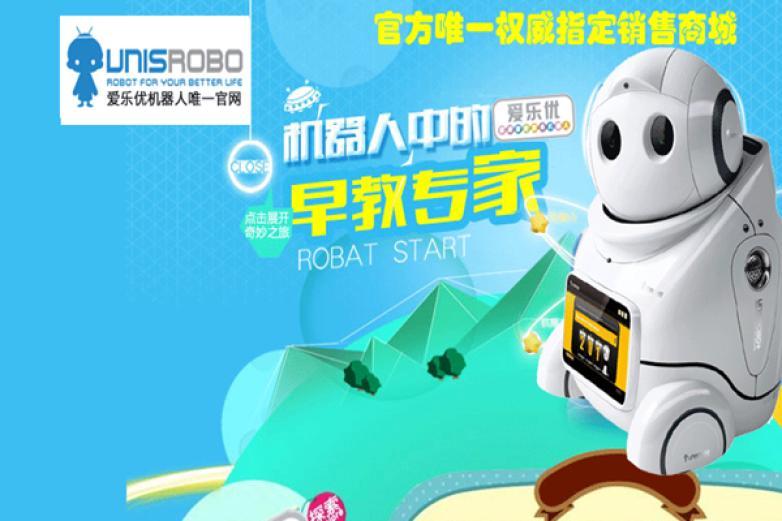 爱乐优机器人加盟
