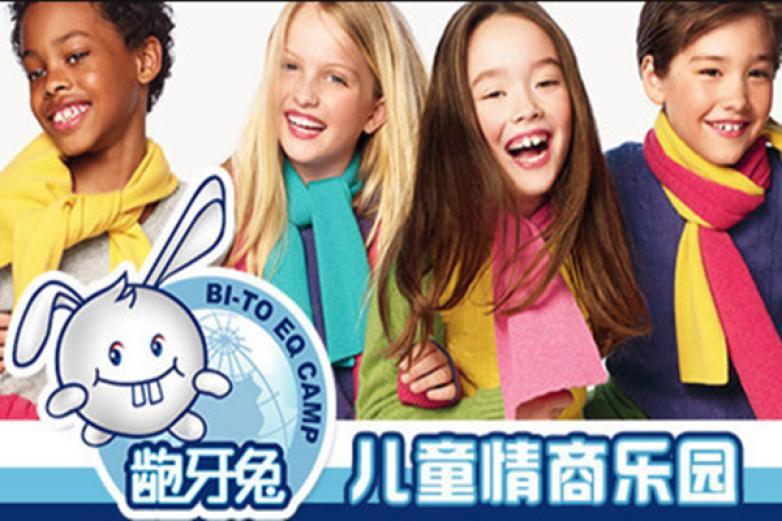 龅牙兔儿童情商乐园加盟