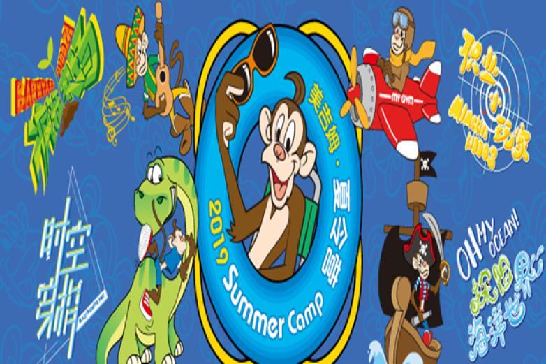 美吉姆国际儿童教育中心加盟