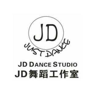 JD舞蹈工作室