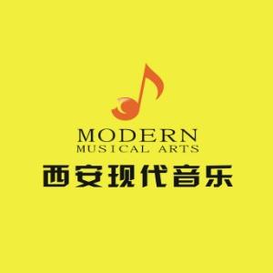 西安现代音乐艺术