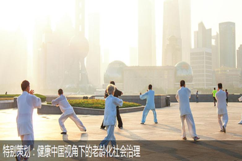 中国社会科学杂志社加盟