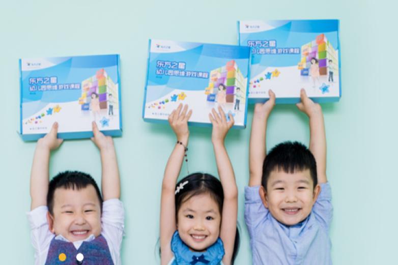 东方之星幼儿园加盟