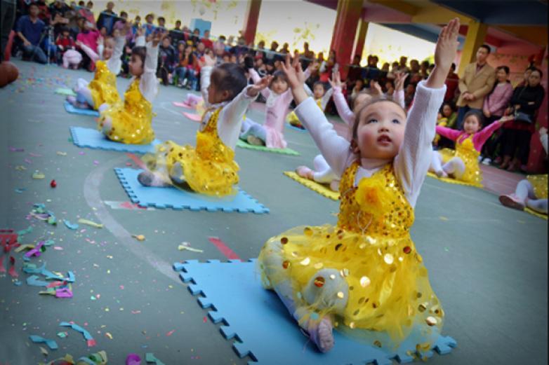 清華幼兒園加盟
