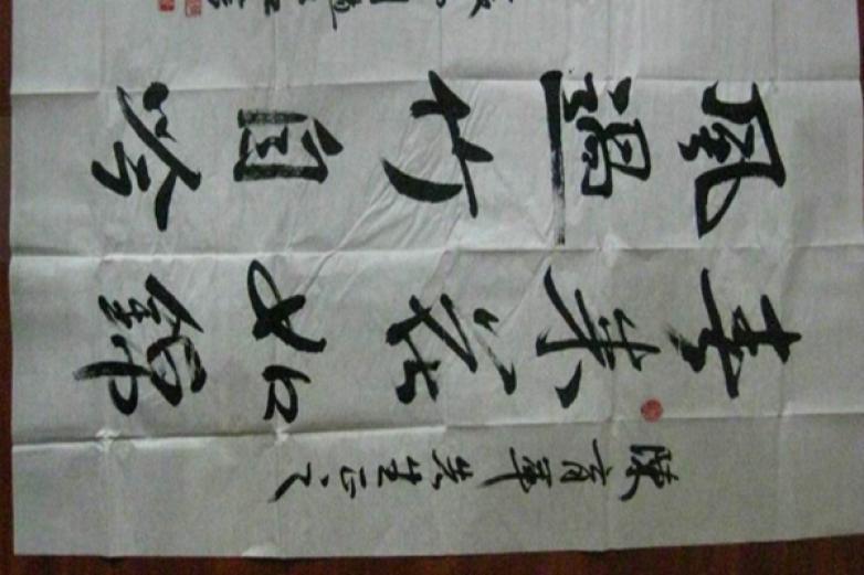 赵九江书法加盟