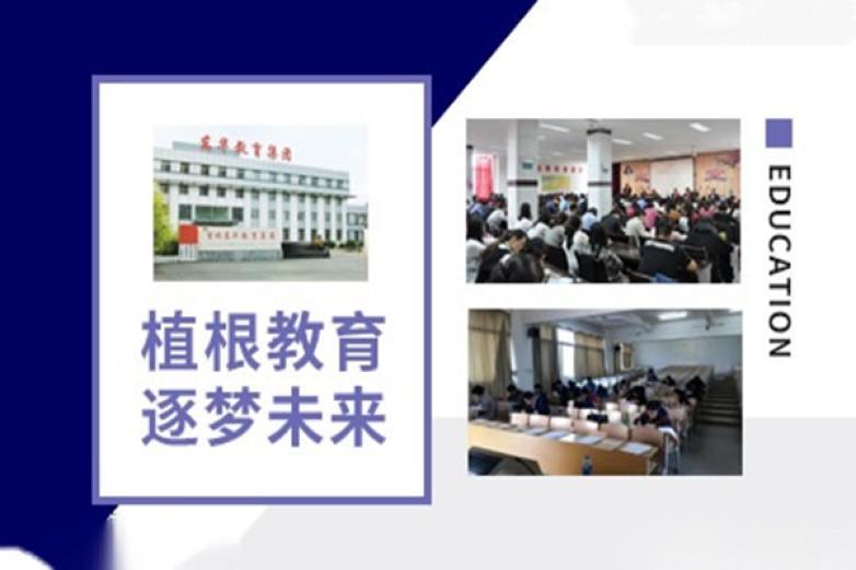 东华教育加盟