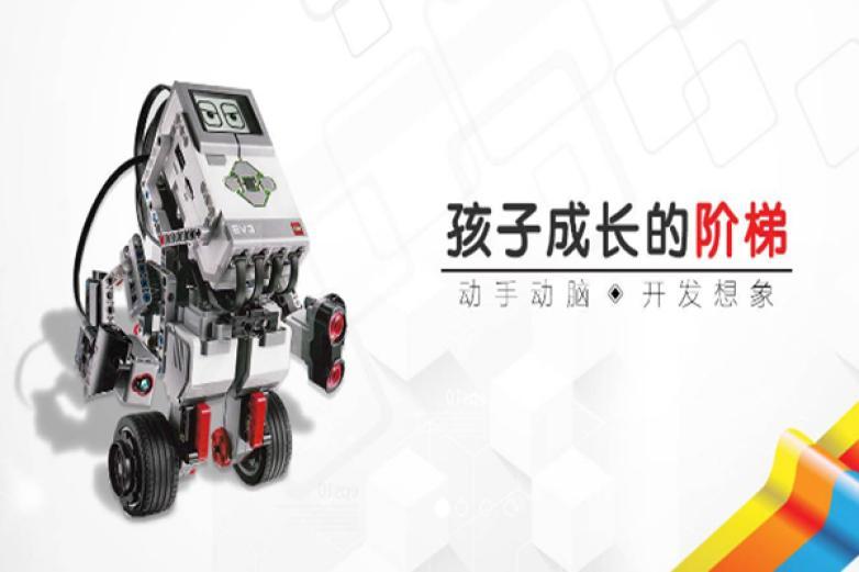 ROBO-ONE青少年機器人活動中心加盟
