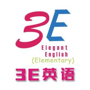 3e少儿英语