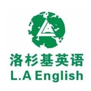 洛杉基英语