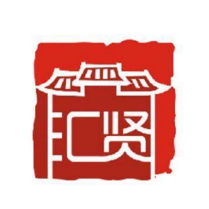 汇贤雅国学馆
