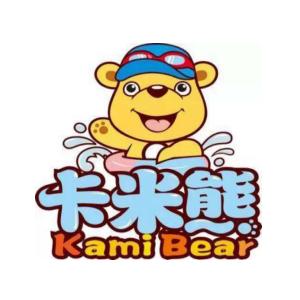 卡米熊母婴SPA会所