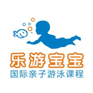 樂游寶寶親子游泳