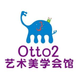 Otto2艺术