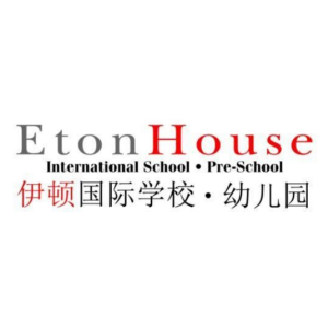 北京伊頓國際幼兒園