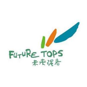 未來強者幼兒園