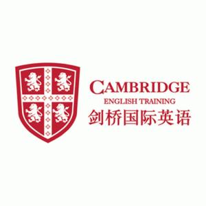 剑桥国际英语