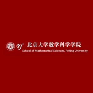 北京大学数学科学学院
