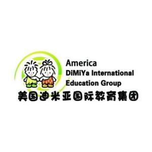 迪米亞國際幼兒園