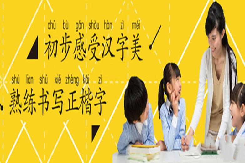 硯田教育加盟