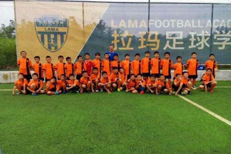 拉瑪足球學院加盟