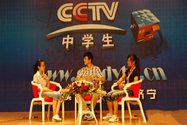 CCTV中学生加盟