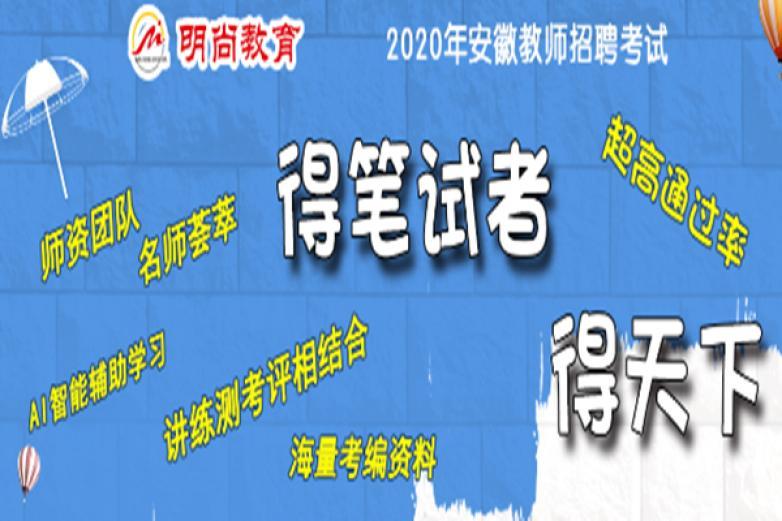 明尚教育加盟
