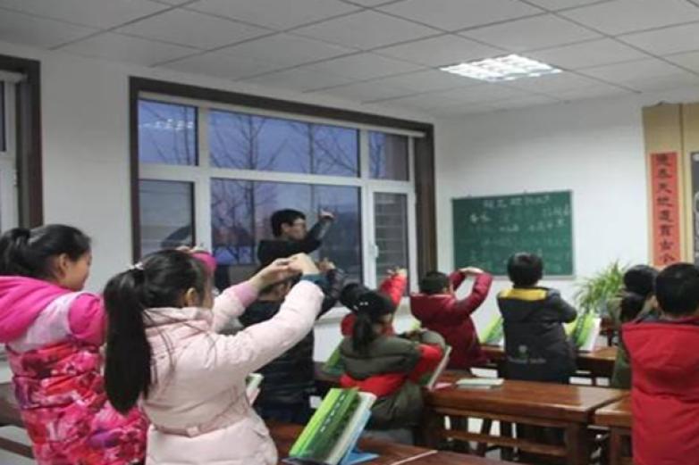 静安教育加盟